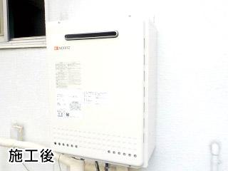 大阪ガスから交換