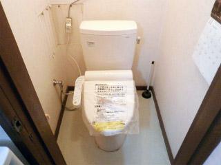 TOTO トイレ CS230BM-SC1