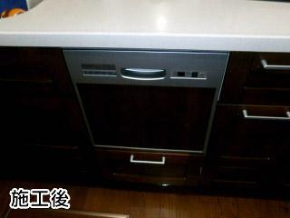 リンナイ 食器洗い乾燥機 RKW-403C-SV
