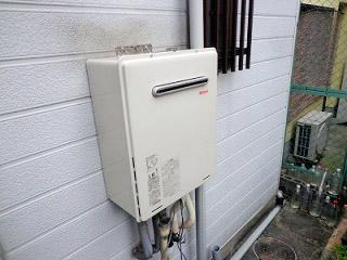 リンナイ ガス給湯器 RUF-A1615SAW-13A-120V