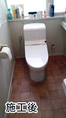 TOTO  トイレ CS843BM-NW1
