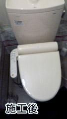 TOTO  トイレ CS230BM-SC1+SH231BA-SC1 + 温水洗浄便座 TCF317-SC1
