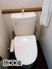 TOTO:トイレ:CS230B-SC1+SH231BA-SC1