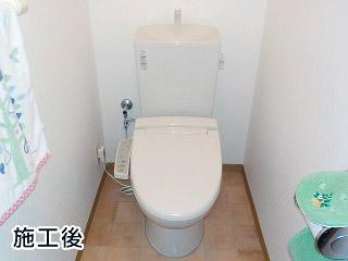 INAX トイレ TSET-LC0-IVO-1-155