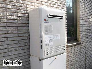 ノーリツ ガス給湯器 GT-C1652AWX-2-BL-13A-15A