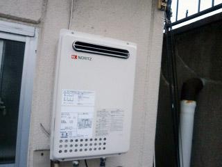 ノーリツ ガス給湯器 GQ-2437WA