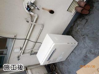 ノーリツ ガス給湯器 GRQ-C2452AX-2-BL-13A-20A