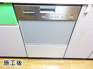 三菱 食器洗い乾燥機 EW-CP45S-SILVER–DC