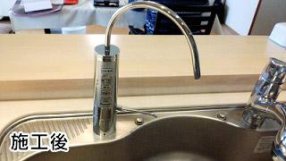 パナソニック アルカリイオン整水器 TK-HB50-S