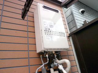 ノーリツ ガス給湯器 GQ-2427AWX-DX-BL-13A-20A