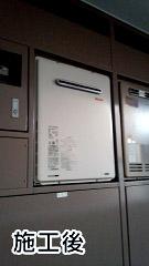 ガス給湯器:リンナイ:RUF-A2005SAW-13A