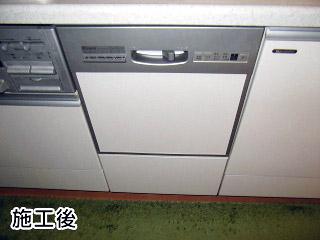 リンナイ 食器洗い乾燥機 RKW-403A-SV