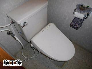東芝:温水洗浄便座:SCS-T260