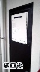 ノーリツ ガス給湯器 GT-2450SAWX-PS-2-BL-13A-RC-D101