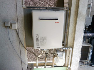 リンナイ ガス給湯器 RUF-A1615SAW-13A