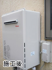 リンナイ ガス給湯器 RUF-A2405SAW-13A