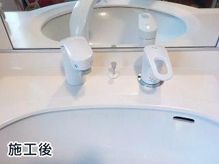 INAX 洗面水栓 SF-800SYU