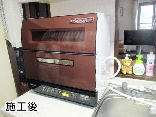 パナソニック 食洗機 NP-TR8-T