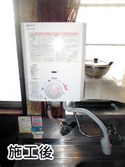 ノーリツ 瞬間湯沸し器 GQ-520MW