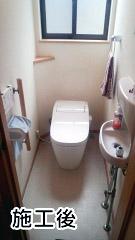 パナソニック トイレ/アラウーノS2 TSET-AS2-WHI