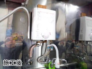 ノーリツ 瞬間湯沸し器 GQ-520MW-13A