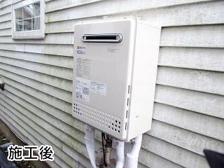 ノーリツ ガス給湯器 GT-C2452SAWX-2-BL-13A