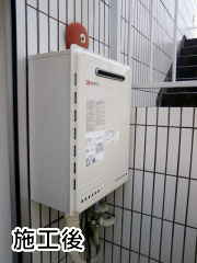 ノーリツ ガス給湯器 GT-1650SAWX-2-BL-13A-15A