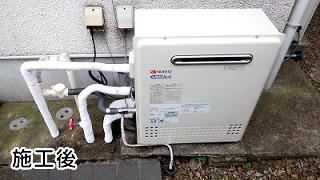 ノーリツ ガス給湯器 BSET-N4-003-13A-20A