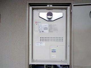 ノーリツ ガス給湯器 GTH-1644AWX-T-1-BL-13A-15A