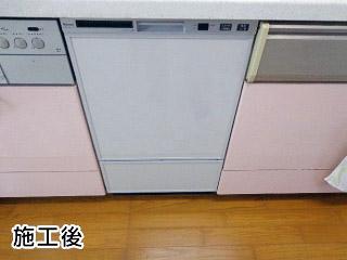 食器洗い乾燥機 リンナイ RKW-F402CM-SV-KJ