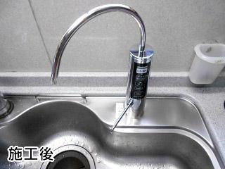 アルカリイオン整水器 パナソニック:TK-HB41-SE