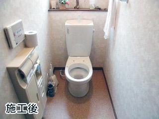 LIXIL トイレ BC-181S+DT-4890+CF-37AT