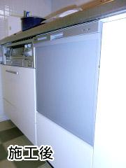 食器洗い乾燥機 リンナイ RKW-404C-SV