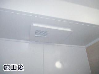 TOTO 浴室換気乾燥暖房器 TYB3011GA