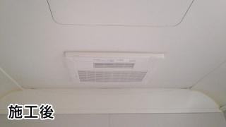 高須産業 浴室換気乾燥機 BF-231SHA