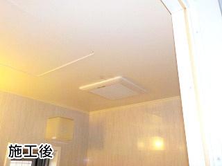 三菱 浴室換気扇 VD-15ZFC9