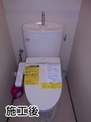 トイレ TOTO:TSET-EX2-IVO-1-155