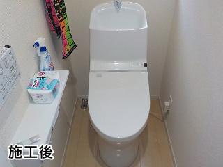 TOTOトイレ TSET-GG-WHI-1