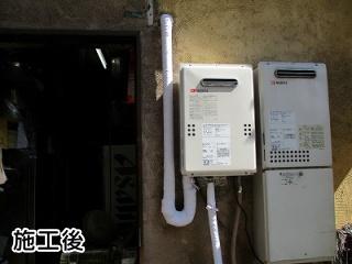 ノーリツ ガス給湯器 BSET-N6-028-13A-15A
