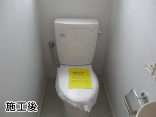 TOTO トイレ TSET-A1-WHI-0