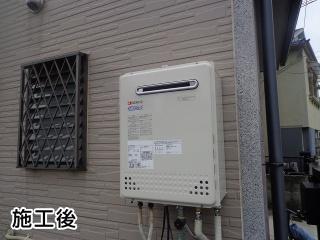 ノーリツ ガス給湯器 GT-C2452SAWX-2-BL-13A-20A