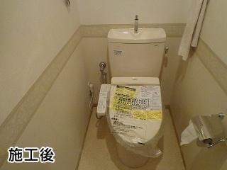 TOTO トイレ TSET-QR3-IVO-1-120