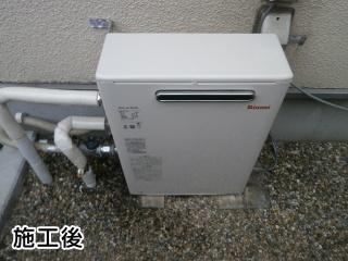 リンナイ ガス給湯器 RUX-A1603G-13A