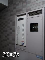 リンナイ ガス給湯器 RUF-VS2005AW-13A