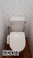 LIXIL トイレ TSET-AZ3-IVO-0