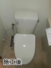 LIXIL トイレ TSET-AZ2-IV0-0