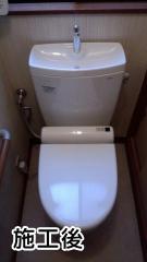 TOTO  トイレ CS230BM-NW1:SH231BA-NW1