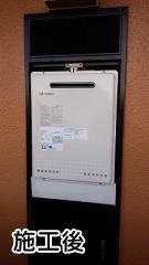 ノーリツ ガス給湯器 BSET-N0-032-13A-20A