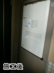 ノーリツ ガス給湯器 GTH-2444AWX3H-H-1-BL-13A-20A