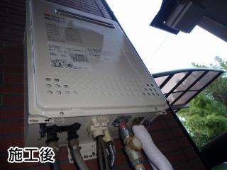 ノーリツ ガス給湯器 BSET-N0-006-13A-20A